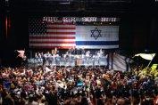 IsraelAmericaNight