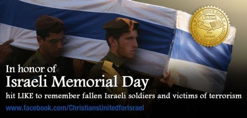 IsraelMemorialDay