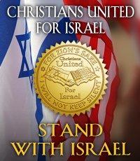 UnitedIsrael
