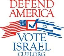 VoteIsrael