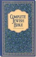 JewishBible.jpg