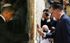 Israeli Jews Would Prefer a Romney Victory by a 57-22 Point Margin