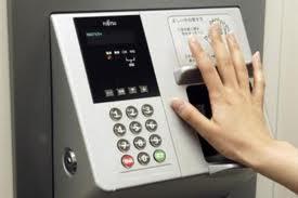 biometricatm