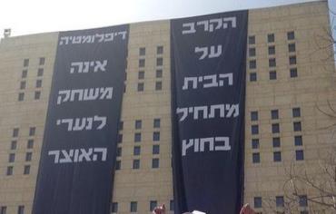israelconsulates